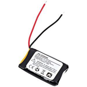 Ultralast HS-ZX6000 HS-ZX6000 Replacement Battery