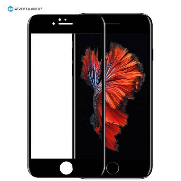 Pivoful PIV-I7PTGB iPhone7 Plus 3D Tempered Glass Film (Black)